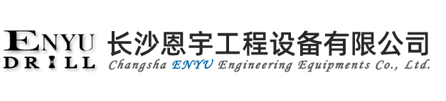 Changsha ENYU Engineering Equipments Co. Ltd.,Changsha ENYU Engineering Equipments Co. Ltd.